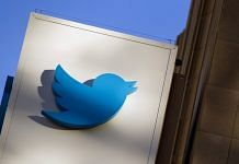Twitter Inc. logo displayed on the facade of the company's headquarters in San Francisco, California, US | Bloomberg