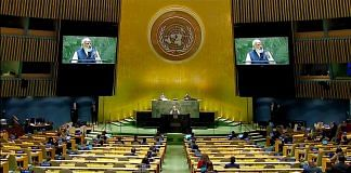PM Narendra Modi addressing the 76th Session of the United Nations General Assembly in New York, on 26 September 2021 | ANI photo