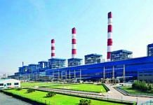 Adani Power Mundra Limited | ThePrint