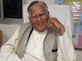 File photo of Nand Kumar Baghel   Twitter
