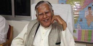 File photo of Nand Kumar Baghel | Twitter