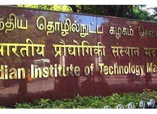 IIT Madras (representational image)   www.icandsr.iitm.ac.in