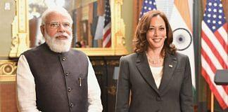 PM Narendra Modi and US Vice-President Kamala Harris in Washington Friday   Twitter   @PMOIndia