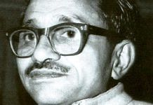 Integral Humanism philosophy was propounded by Pandit Deendayal Upadhyaya (in pic) | deendayalupadhyay.org