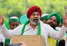 File photo of Bharatiya Kisan Union (BKU) spokesperson Rakesh Tikait   ANI photo