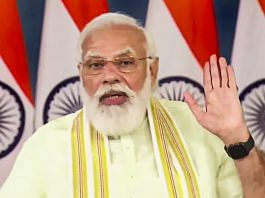 Prime Minister Narendra Modi during an inauguration of the National Institute of Biotic Stress Management in Raipur, via video conferencing in New Delhi on 28 September 2021 | PTI