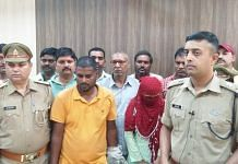 UP Police with Rajesh (yellow shirt) and his alleged lover Ruby (face covered) following their arrests | By special arrangement