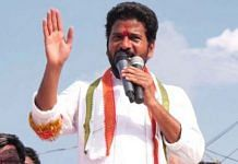 File image of Revanth Reddy | Twitter