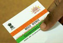 File image of an Aadhaar card | Photo: Manisha Mondal | ThePrint