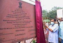 Delhi CM Arvind Kejriwal inaugurates the newly developed Chandni Chowk stretch in New Delhi, on 12 September 2021   ANI photo