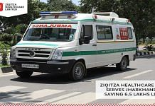 ZHL's ambulances have been a life-saver for Jharkhand | By special arrangement