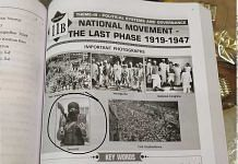 The controversial photograph of a 'terrorist' in one of the study guides | Twitter | @_Shaik_Aslam