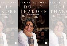 The cover of Dolly Thakore's memoir, Regrets, None, written by Dolly Thakore and Arghya Lahiri.
