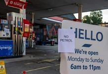 An Esso garage in Lewisham has no petrol available, in London, on 26 September 2021   Photo: Chris J Ratcliffe   Getty Images via Bloomberg