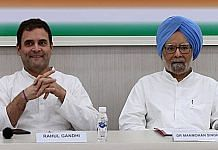 Congress leader Rahul Gandhi and Former PM Manmohan Singh during a Congress Working committee meeting in New Delhi   ANI File Photo