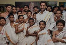 Andhra Pradesh Chief Minister Jagan Mohan Reddy with a group of Brahmin students | Representational photo: andhrabrahmin.ap.gov.in