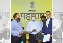 Two Memorandum of Understanding (MoU) signed between Maharashtra government and JSW | ThePrint