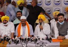 Arvind Kejriwal and Bhagwant Mann, with others, at an event in August | Twitter | @AAPPunjab