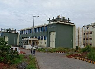 The campus of the Central University of Kerala   Wikimedia Commons