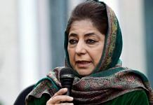File photo of Mehooba Mufti during a press conference at her residence in Srinagar | ANI