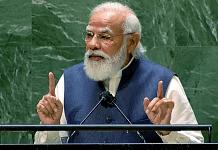 PM Modi at the UN headquarters   ANI