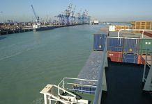 File image of Mundra port   Wikimedia Commons