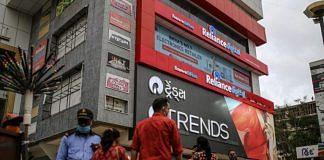 A Reliance Mall in Jamnagar