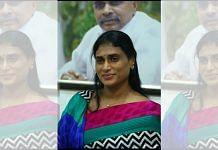File photo of Y.S.Sharmila | Wikimedia Commons