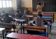 Students in a classroom | Representational image | ANI Photo