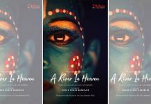 'A River In Heaven' is one of its upcoming titles   By special arrangement