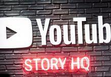 A YouTube story exhibit in Austin, Texas | Representational image | Photo: David Paul Morris | Bloomberg