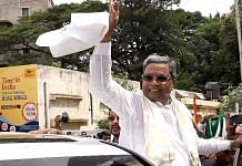 File image of former Karnataka CM Siddaramaiah   ANI