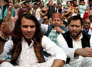 Lalu Prasad's elder son Tej Pratap Yadav (left) has a long-running rivalry with brother Tejashwi Yadav   File photo: ANI