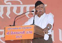 RSS chief Mohan Bhagwat during his annual Vijayadashami speech at the RSS headquarters in Nagpur | Twitter/@RSSorg