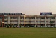 Representational image of Bhai Gurdas Group of Institutions | Credit: Bhaigurdas.org