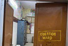 SPYM deaddiction centre, Delhi Gate | Tenzin Zompa | ThePrint