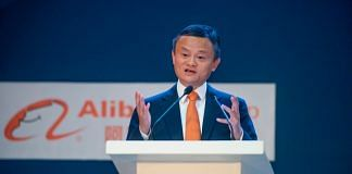File photo of Jack Ma, chairman of Alibaba Group Holding Ltd | Flickr