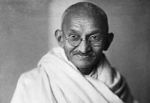 Photograph of Mahatma Gandhi taken in London at the request of Lord Irwin 1931 | Wikimedia Commons