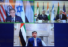 External Affairs Minister S. Jaishankar in a virtual conference with his counterparts from UAE, US and Israel on 18 October 2021 | Twitter/@DrSJaishankar