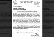 The PEMRA notice issued on 21 October | Twitter