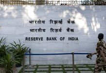 Reserve Bank of India building in Mumbai | Photographer: Kanishka Sonthalia | Bloomberg