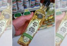 Representative image | A bottle of rice bran oil | Commons