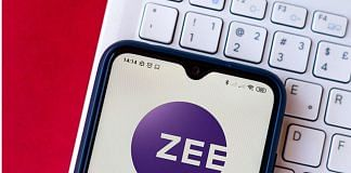 The Zee Entertainment Enterprises logo displayed on a smartphone. Photographer: SOPA Images/LightRocket/Getty Images via Bloomberg