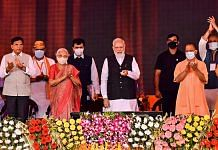 Prime Minister Narendra Modi launches PM Ayushman Bharat Health Infrastructure Mission in Varanasi on 25 October 2021| PTI