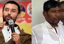 File photo of Chirag Paswan (L) and the Pashupati Kumar Paras   ANI