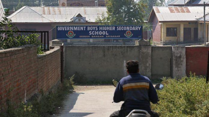 The Boys Higher Secondary School in Srinagar's Sangam Eidgah locality | Photo: Suraj Singh Bisht/ThePrint