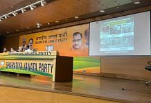 The BJP held a press conference at the party headquarters in New Delhi Tuesday   Neelam Pandey   ThePrint