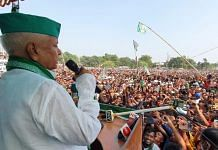 Lalu Prasad Yadav addressing the crowd at Tarapur Wednesday   By special arrangement