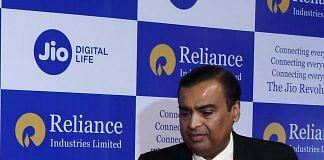 Reliance Industries chairman Mukesh Ambani at the company's annual general meeting in Mumbai   ANI File Photo