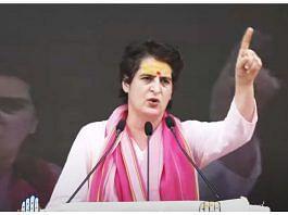 File photo of Congress leader Priyanka Gandhi in Varanasi   Twitter